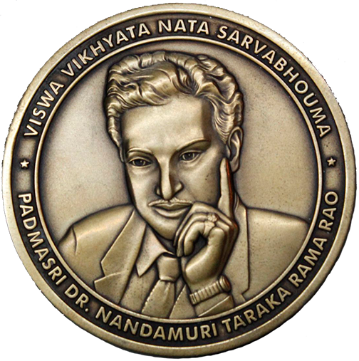 N.T. Rama Rao Medal - High relief bronze 2''